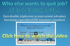 SACWealth.com - Online Training for Insurance Agent