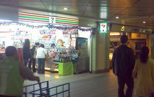 Taipei 7-11