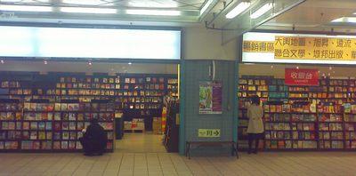 Taipei Bookstores